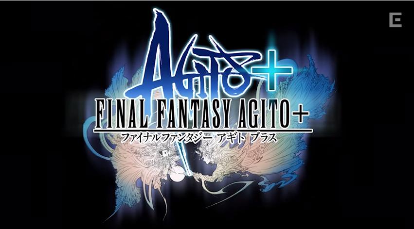 PS Vita向けに進化した『ファイナルファンタジー アギト プラス』2015年1月15日に配信開始。特典付きのパッケージ版も
