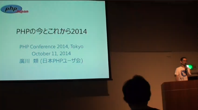 PHPカンファレンス 2014 & WordCamp Tokyo 2014 講演資料まとめ #phpcon2014 #wctokyo