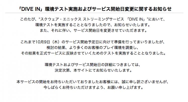 スクリーンショット 2014-10-06 21.01.33