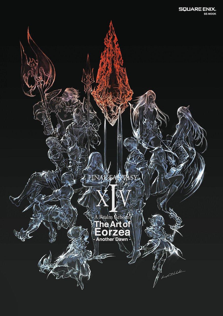 新生FFXIV公式アートブック『The Art of Eorzea – Another Dawn -』10月17日発売