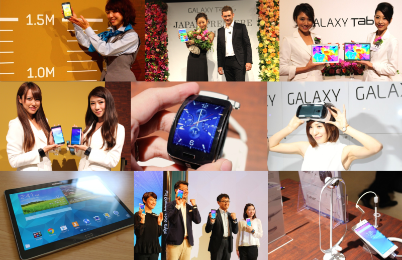 2014年に参加したGALAXYアンバサダーイベントの記事まとめ #GALAXYアンバサダー