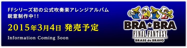 スクリーンショット 2014-12-19 21.46.48