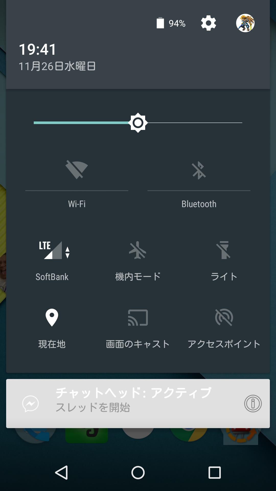 なんで設定そんなところにあるの…Android 5.0 Lolipopにアップデートしたら消えた画面の自動回転アイコンの謎
