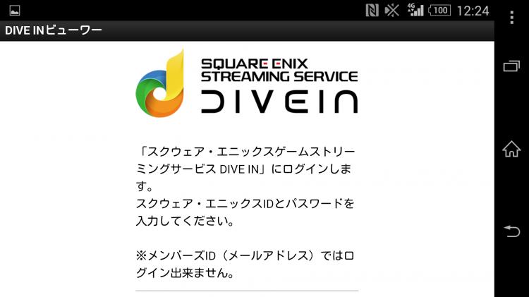 2014-12-03 03.24.28