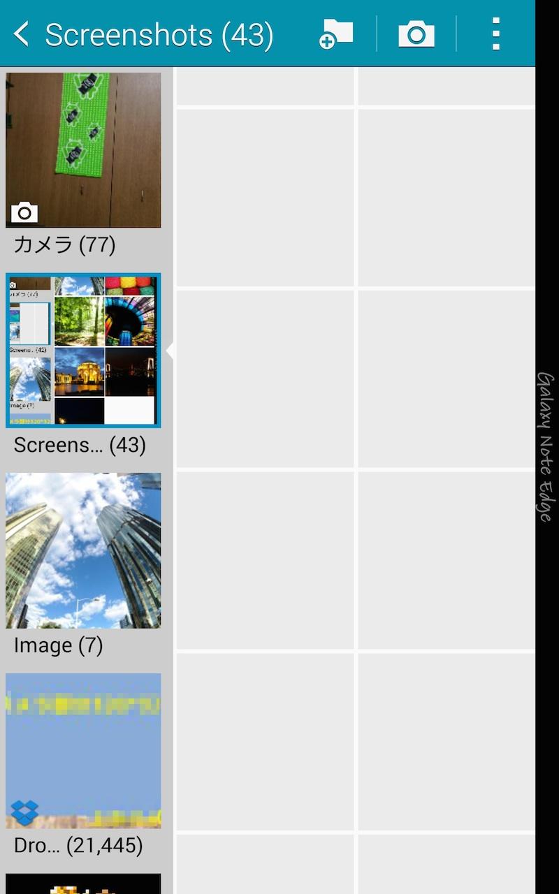 GALAXY Note EdgeのギャラリーにDropboxアカウントを連携したら写真の読み込みが激遅になった件