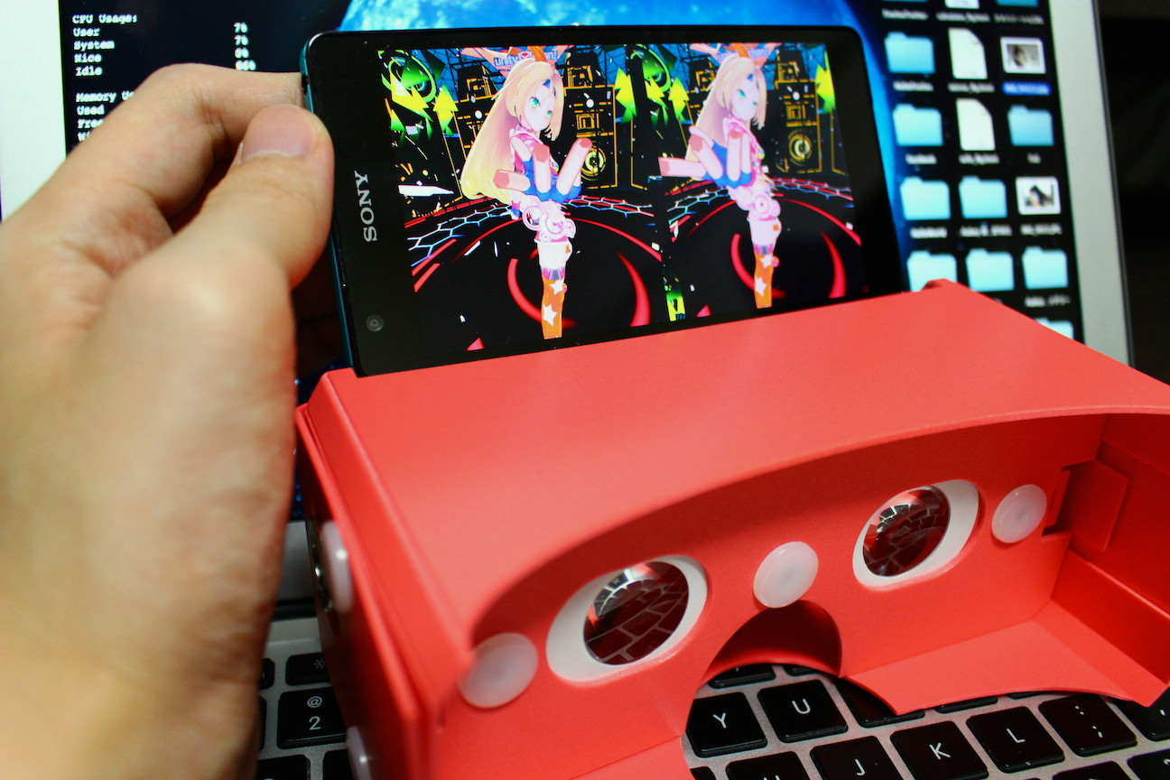 3DVRゴーグル『タオバイザー』でユニティちゃんのライブステージ Candy Rock Starを楽しんでみた