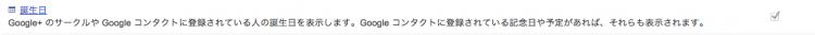 スクリーンショット 2014-12-12 09.51.11