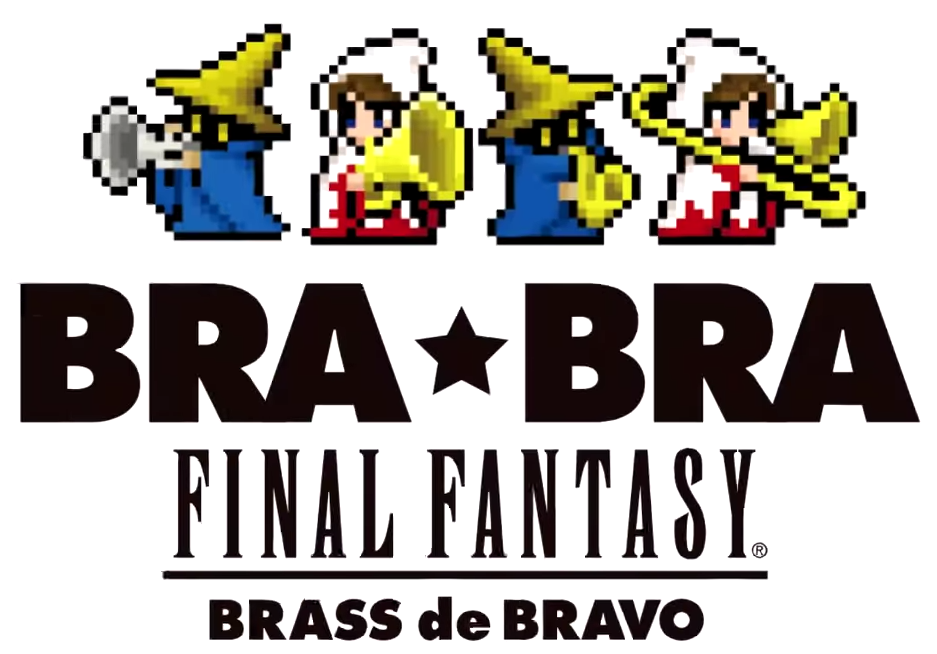「BRA★BRA FINAL FANTASY with Siena Wind Orchestra」e+にてチケットプレオーダー受付開始