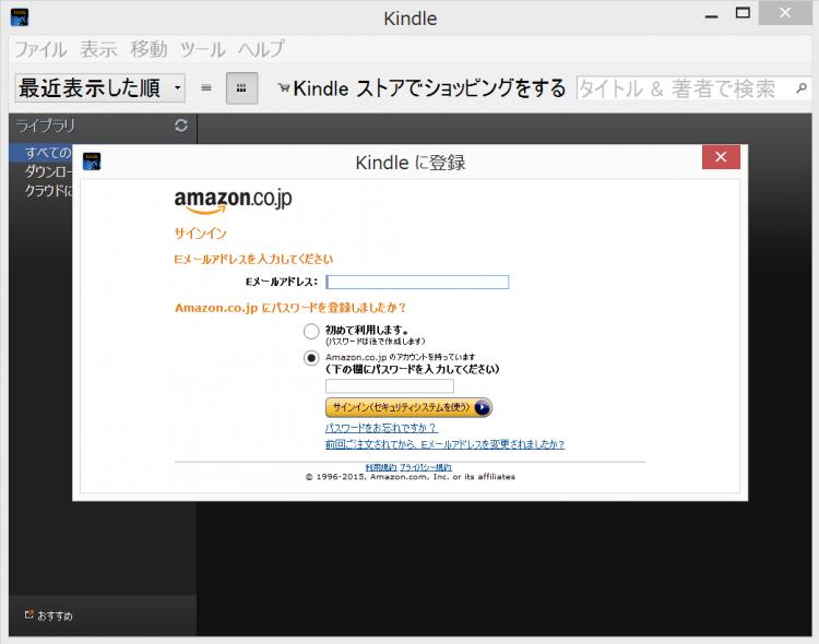 ScreenClip.5