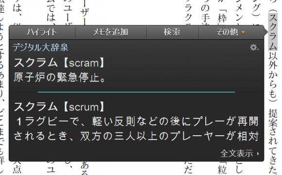 ScreenClip.6