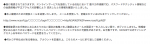 『NCSOFT > アカウント盗用報告』メールのリンクはクリックしてはいけません。フィッシング詐欺サイトへの誘導です