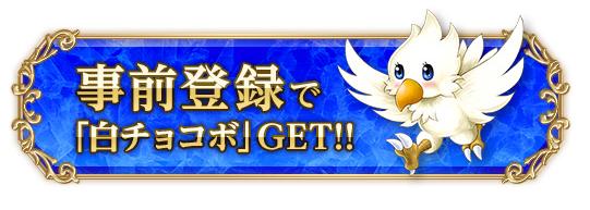 スクリーンショット 2015-01-14 15.06.18