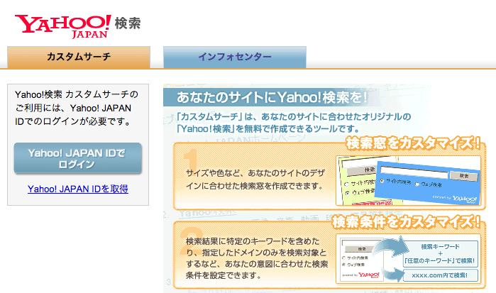 スクリーンショット 2015-01-15 20.33.45