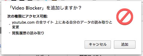 スクリーンショット 2015-02-23 09.37.34