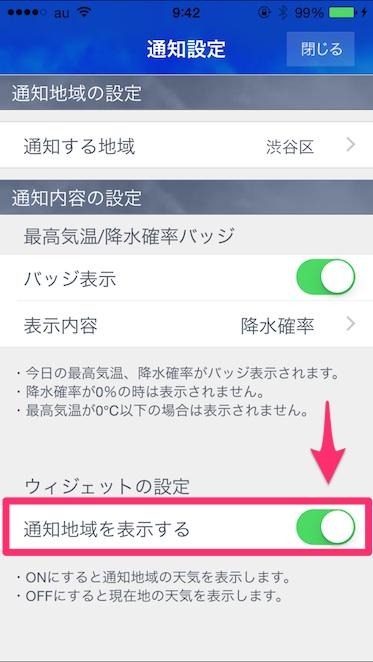 2015-02-08_09_42_23