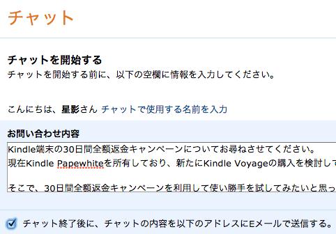 スクリーンショット 2015-02-18 15.01.14