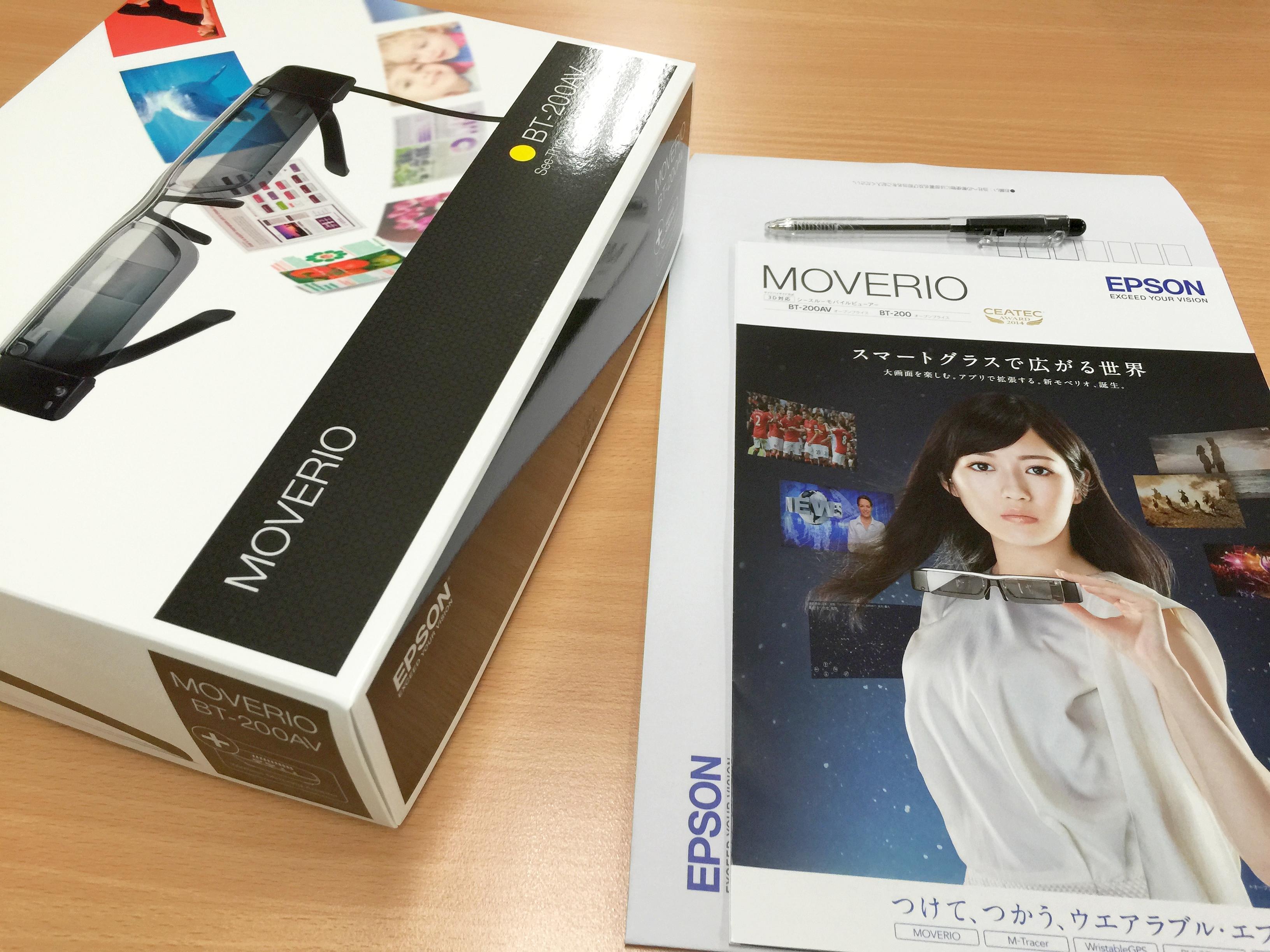EPSONのスマートグラス『MOVERIO』を1ヶ月使ってみて
