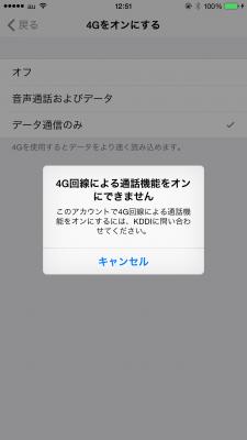 2015-04-14 12.51.11