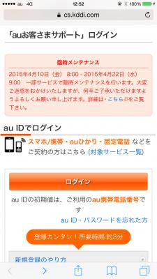 2015-04-14 12.52.16