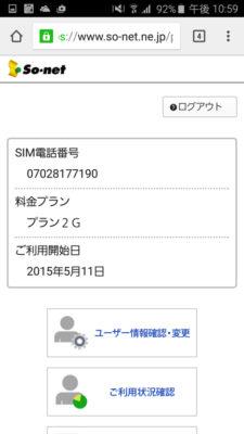 2015-05-11 13.59.30