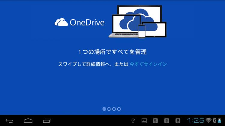 Screenshot_2015-03-23-01-26-00
