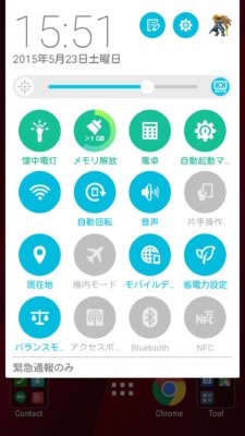 Screenshot_2015-05-23-15-51-22