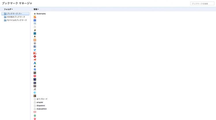 スクリーンショット 2015-05-10 10.21.14