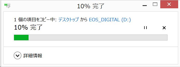 スクリーンショット 2015-06-14 14.42.25
