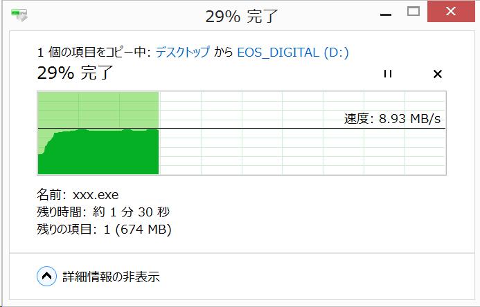 スクリーンショット 2015-06-14 14.42.46