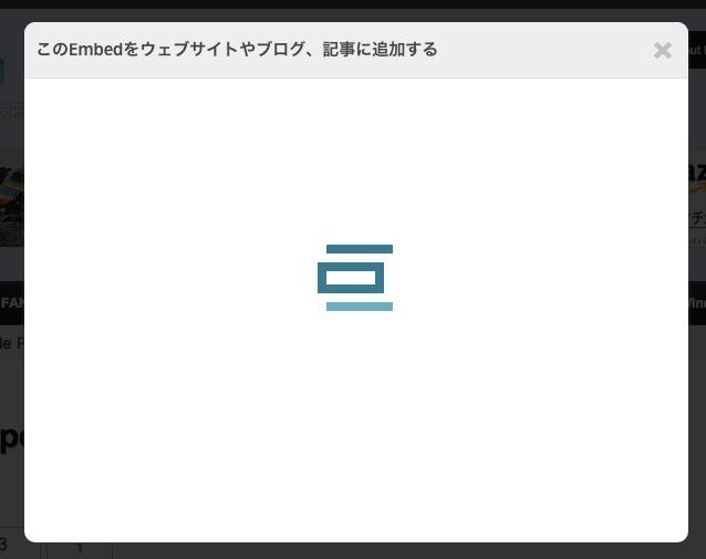 スクリーンショット 2015-06-20 09.16.17