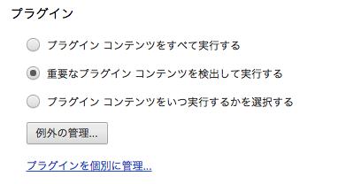 スクリーンショット 2015-06-08 09.59.29
