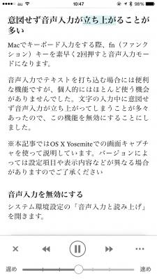 2015-07-18 10.47.15