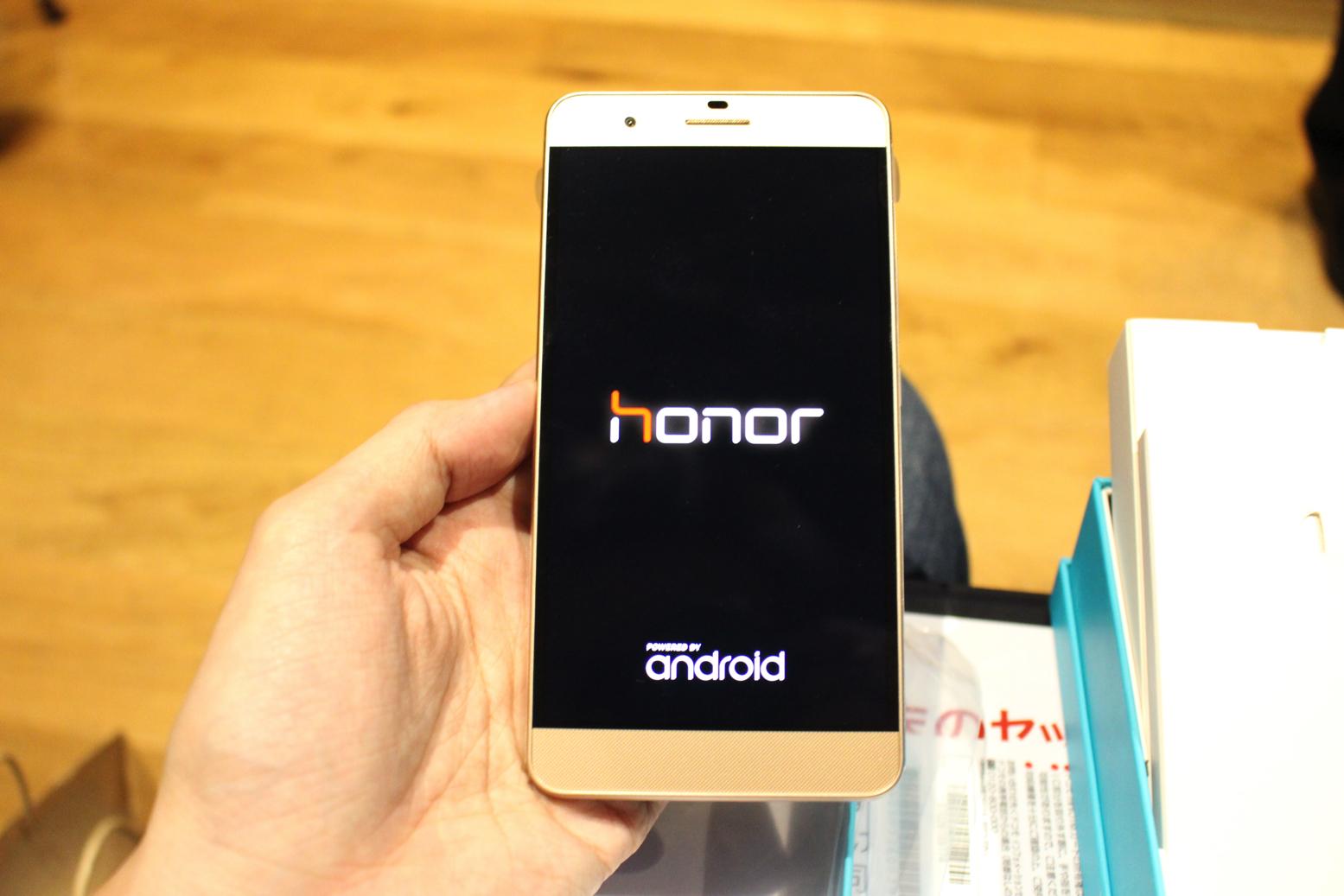 格安スマホアンバサダーイベントでhonor6 Plusをもらってきました。しかも楽天モバイル通話SIM3.1GBパックが1年間無料