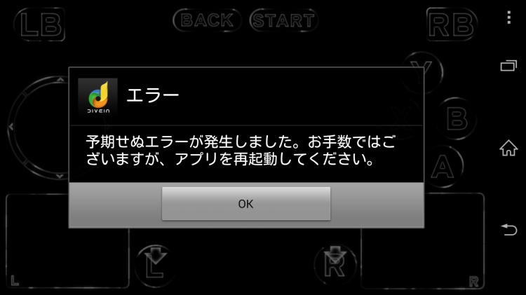 2014-12-03-03.53.30-750x421