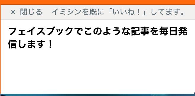 スクリーンショット 2015-08-16 23.33.21