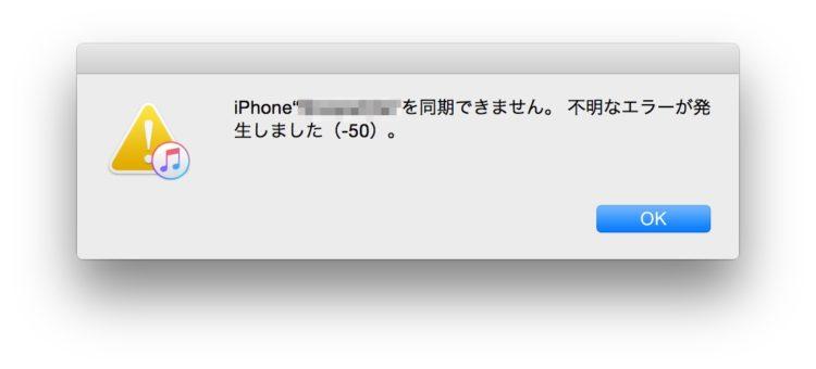 スクリーンショット_2015-08-31_13_42_23