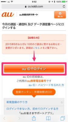 2015-09-22_09_52_50