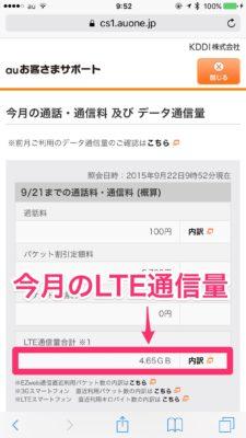 2015-09-22_09_52_58