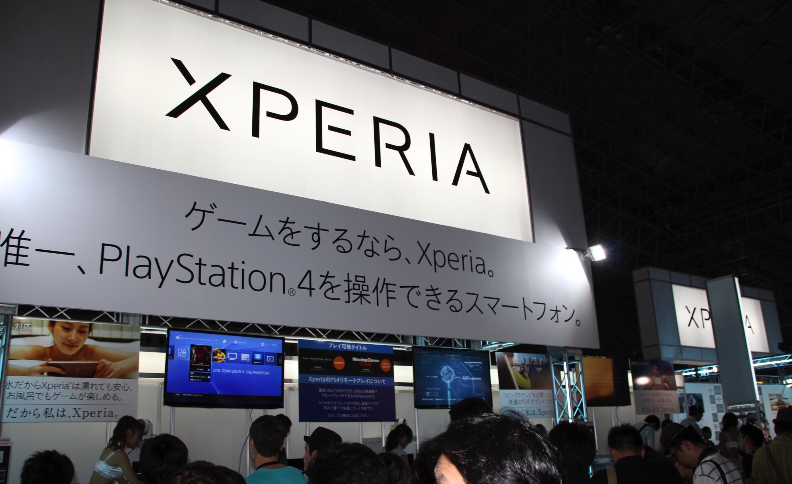 東京ゲームショウ2015 Xperia、SONYブースの様子 #Xperiaアンバサダー