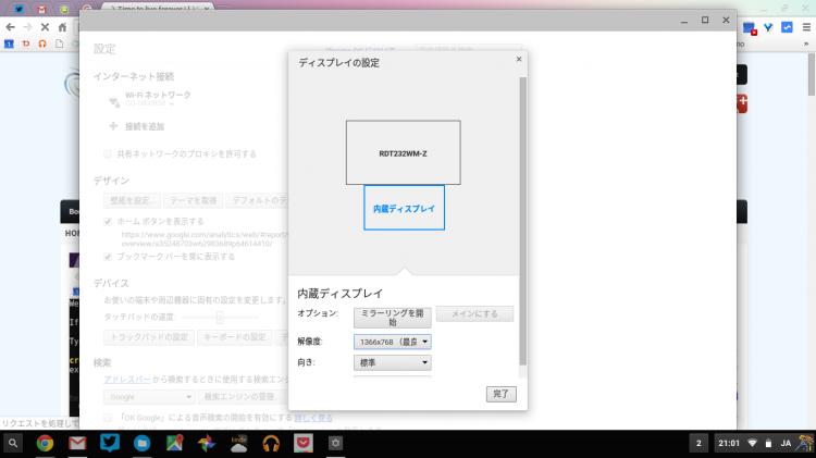 Screenshot 2015-09-06 at 21.01.09 - Display 1