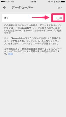 2015-10-12_23_58_32