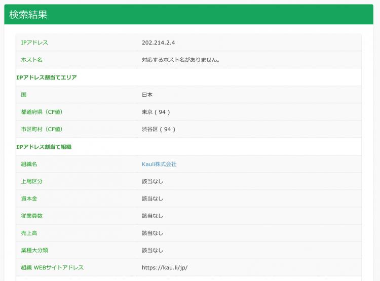 スクリーンショット 2015-10-11 16.10.33