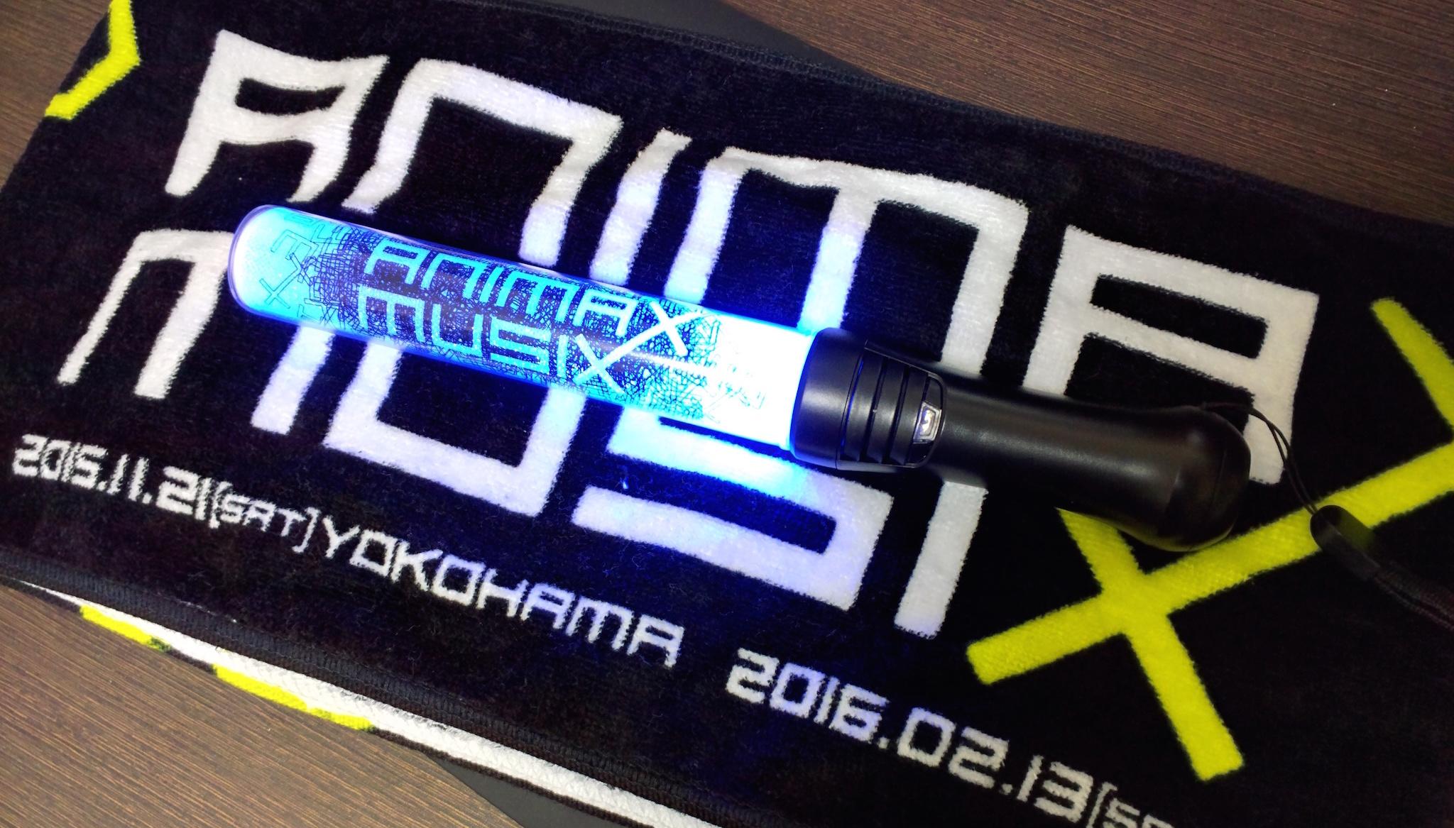 ANIMAX MUSIX 2015 YOKOHAMAに行ってきました