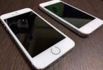 嫁のiPhone 5がボロくなったので新品同様の白ロムiPhone 5sに乗せ換えた