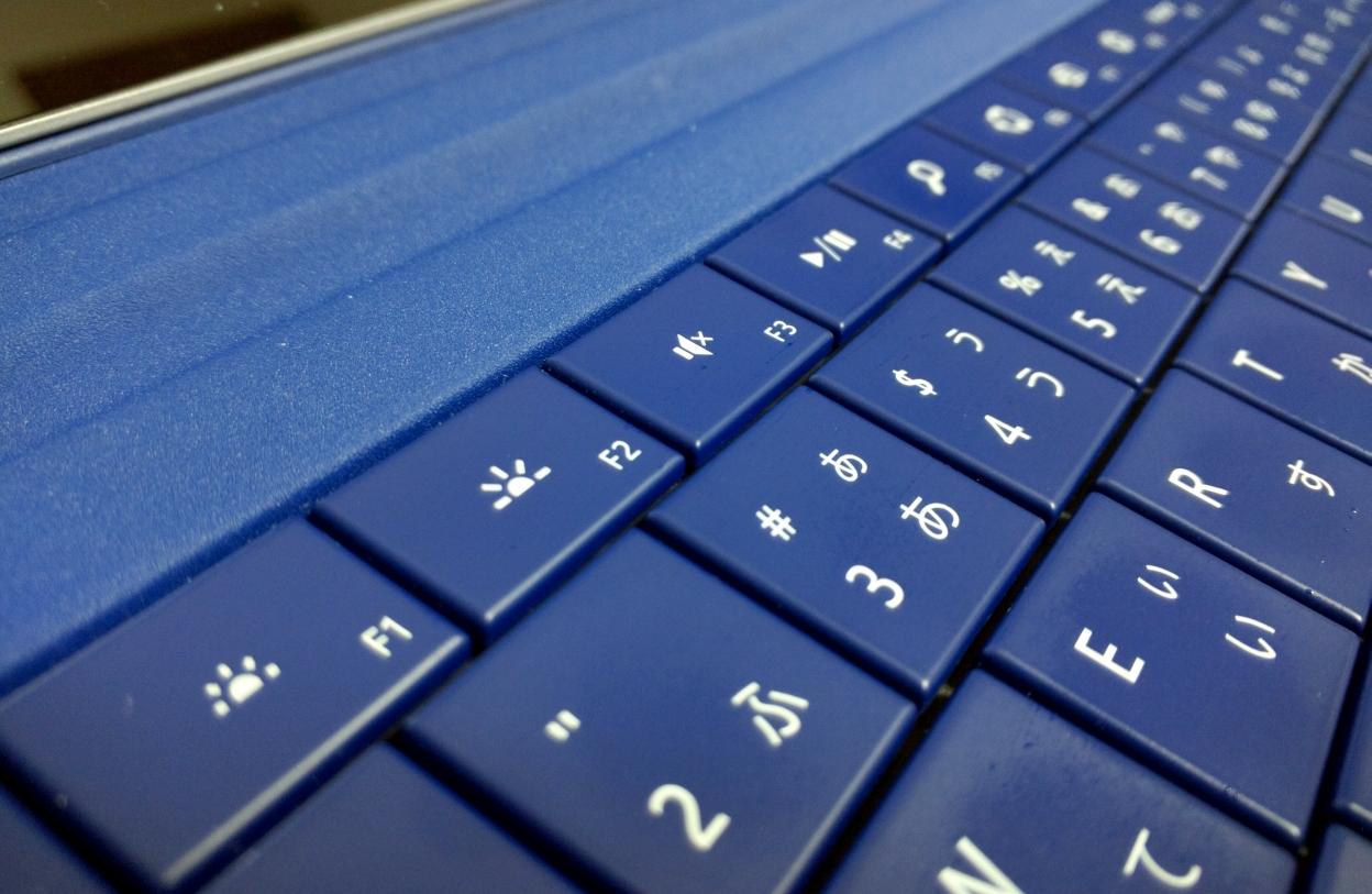Surface Pro 3のタイプカバーでファンクションキーをロック/解除する方法