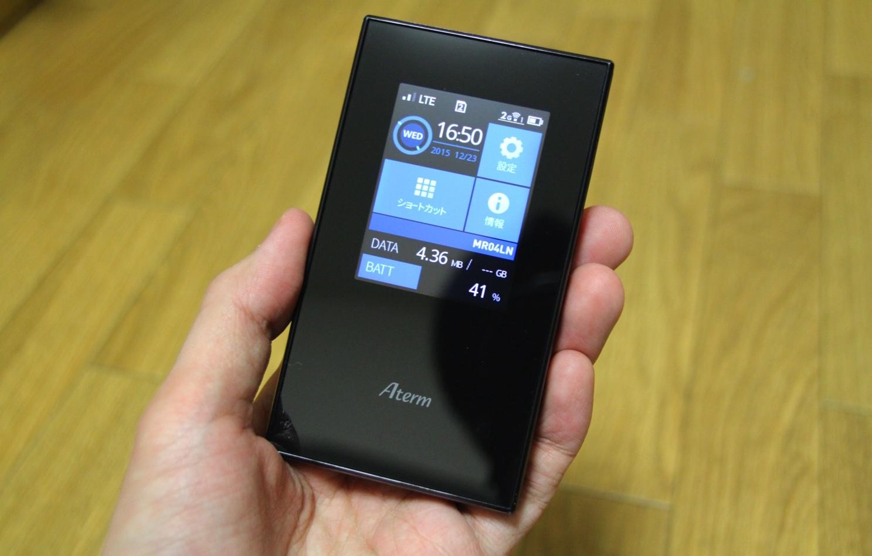 最強に選べる自由。SIMロックフリー&デュアルSIMのモバイルルーター『NEC Aterm MR04LN』を買ってみた