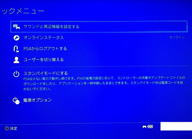 2016-04-25 10.05.01
