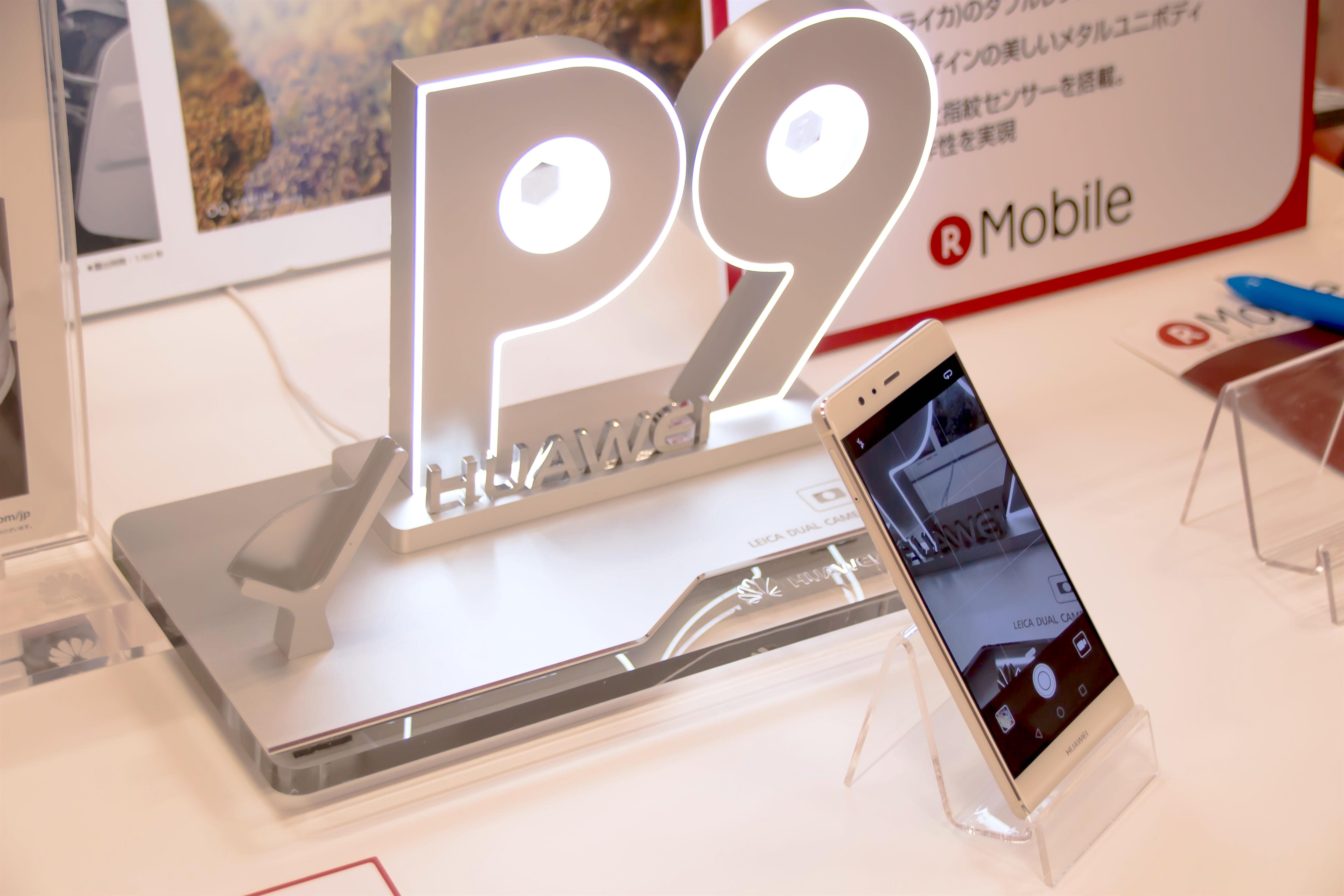 1万円台のコスパ最強スマホからHUAWEI P9まで。楽天モバイル2016年夏モデルタッチ&トライレポート