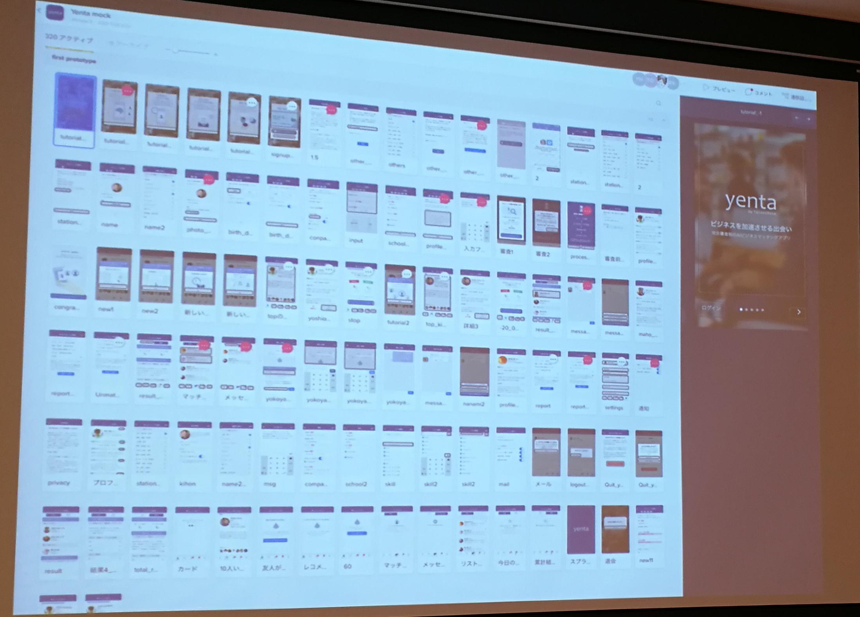 愚直な改善の繰り返しと徹底的にこだわったUXデザイン。2つのアプリから学ぶ継続利用の仕組み