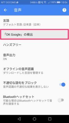 Screenshot_20170330-100425
